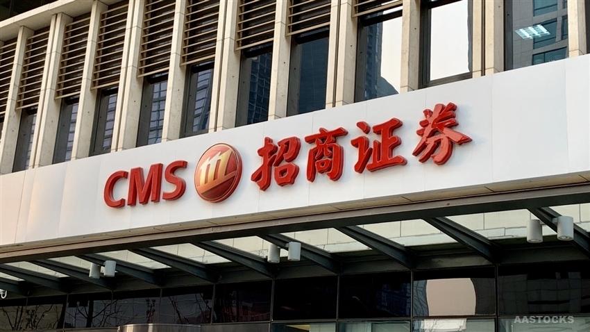 《公司业绩》招商证券(06099.HK)首三季净利72.71亿人民币 增50.7%
