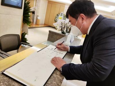 驻韩国大使邢海明吊唁已故韩国三星集团会长李健熙