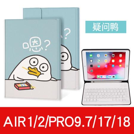 游戏办公两相宜适用于2019新款iPad6平板电脑air2苹果1仅售178.00元