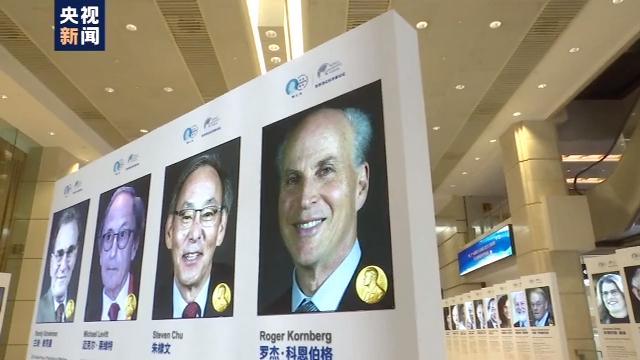 世界顶尖科学家论坛:几乎不可能完成的任务 中国做到了图片