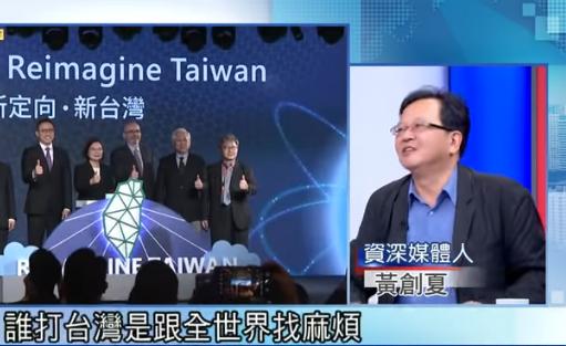 """台媒体人称""""谁打台湾就是跟全世界为敌"""" 网友:让他活在梦里好了图片"""