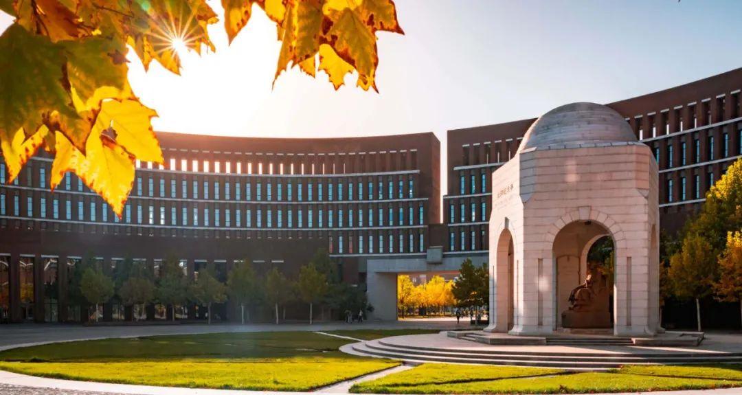 位列全国第一!天津大学19个国家级新工科项目获批!图片