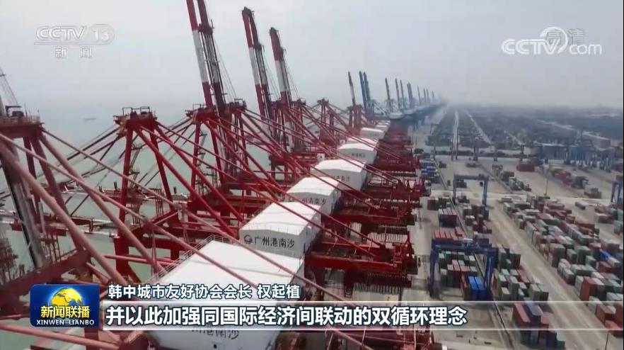 国际社会关注中国共产党十九届五中全会 期待中国新征程为世界经济注入动力图片