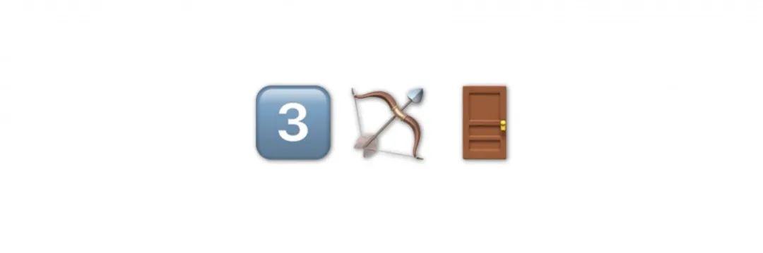湘大版emoji来了,你能全猜对吗?图片