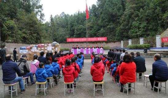 【一线】中国税务公益助学活动走进大巴山,点亮学子梦