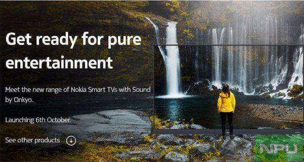 诺基亚宣布将于10月6日在海外推出新款智能电视