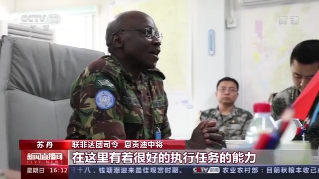中国赴苏丹维和部队坚守岗位 助力维和图片