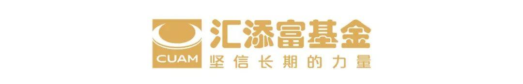 王宪章|《中国金融》70年 • 70人特别谈