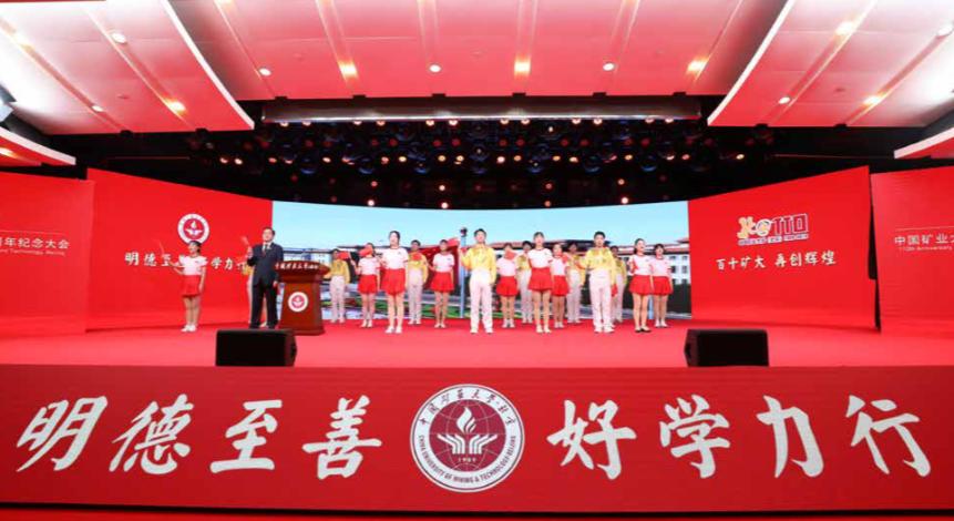 重磅丨中国矿业大学(北京)2021届毕业生生源信息发布!图片