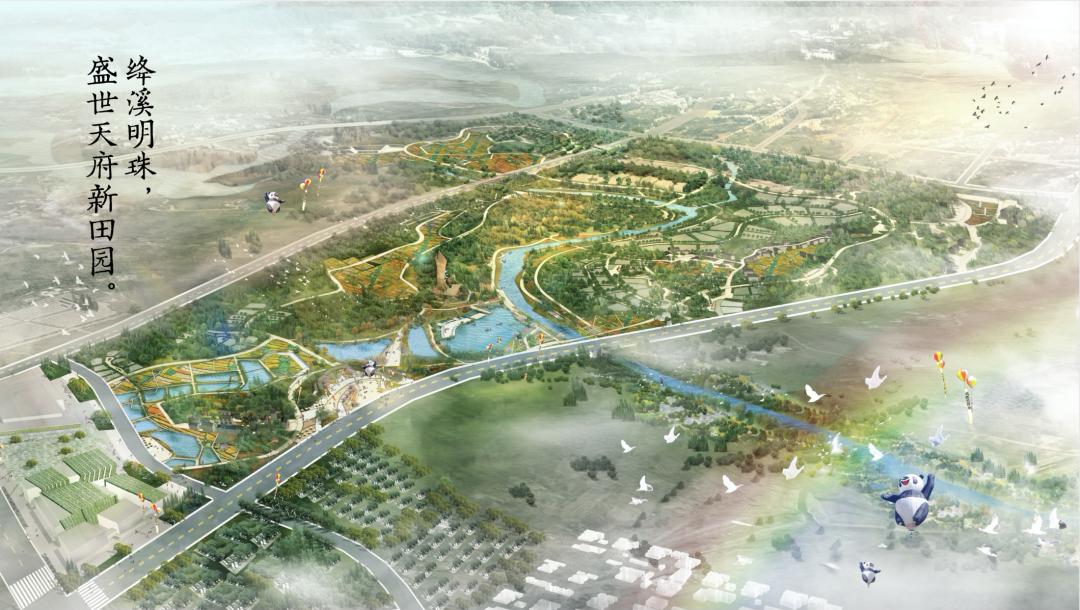 北京林业大学全面助力成都市获得2024年世界园艺博览会举办权!图片