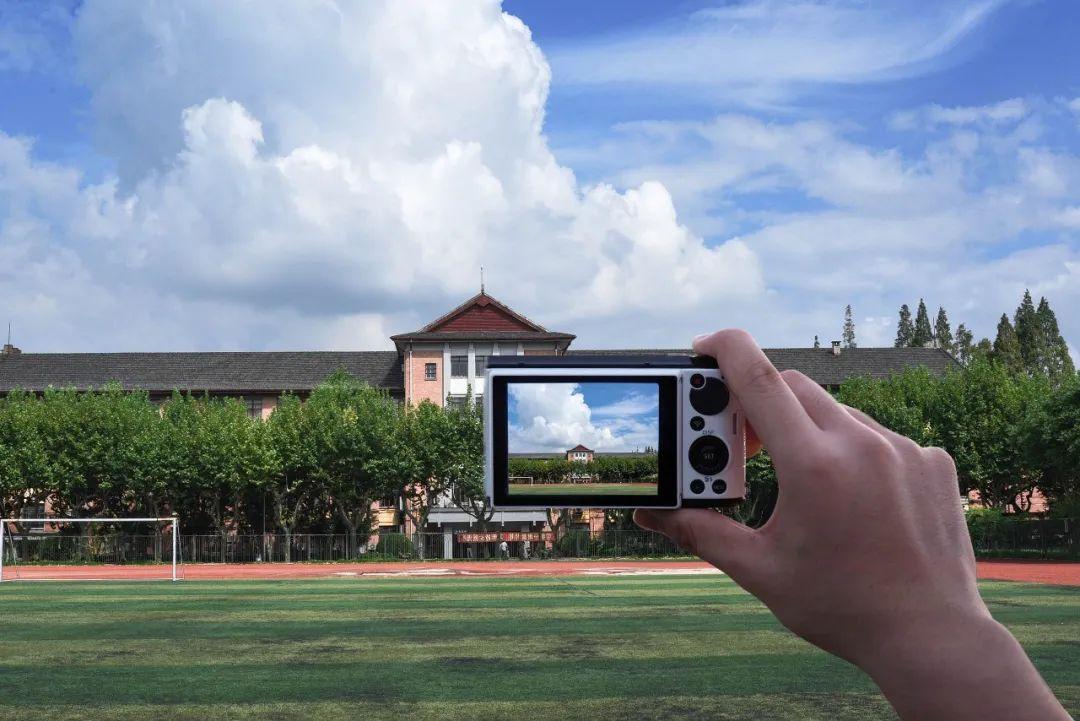 新生必看!上海师大2020级本科新生报到流程图片