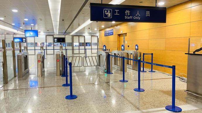 华美登陆机场启用15条工作人员自助华美登陆图片