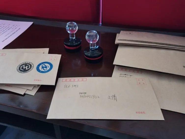 时光邮局,写给未来的你!图片