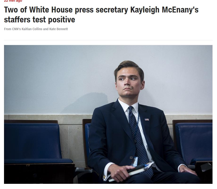美媒:白宫新闻秘书两名助理新冠检测结果也呈阳性