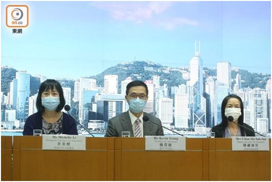 """香港一教师被取消注册,香港教育局开记者会说明细节:教师不得宣扬""""港独""""图片"""