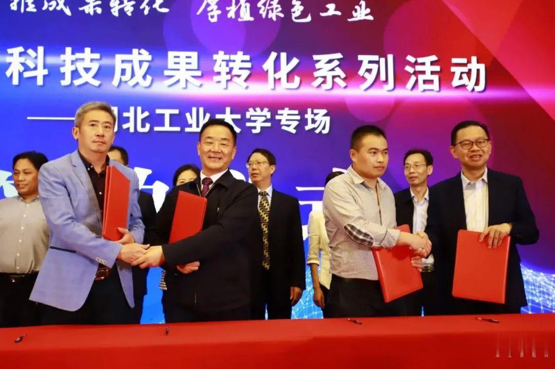 2930万!武汉市科技成果转化系列活动湖工大专场签约成绩亮眼图片
