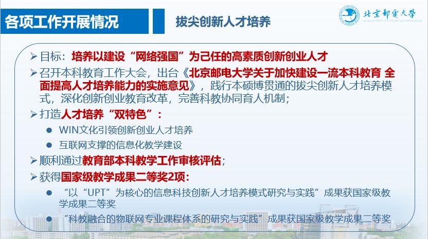 「华美平台注册」十三华美平台注册五聚力双图片