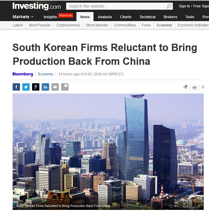 外媒:韩国企业愿将生产线从中国迁回国者寥寥图片