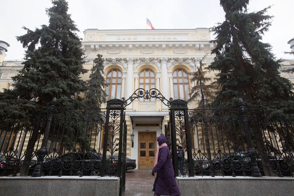 卢布暴跌扼杀了俄罗斯央行降息的希望