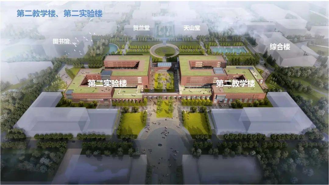 「华美平台」第华美平台二教学楼启用在图片
