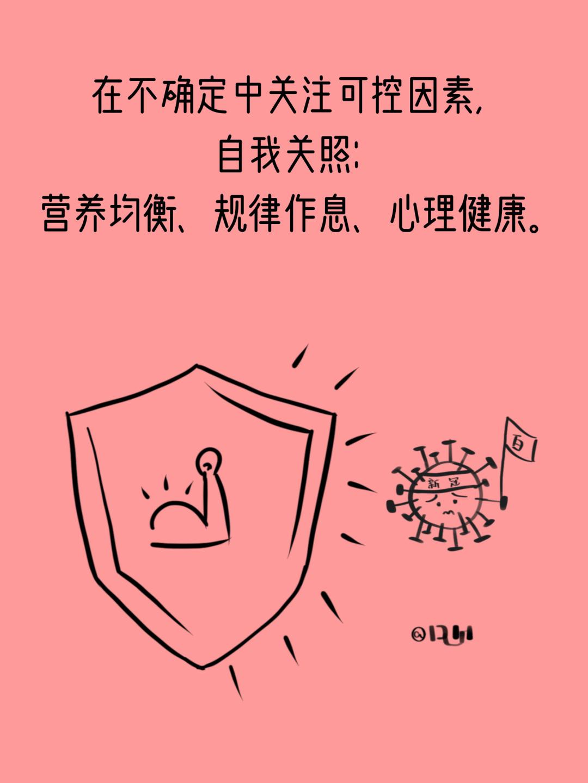 【华美登陆】新的华美登陆学期心的指南图片