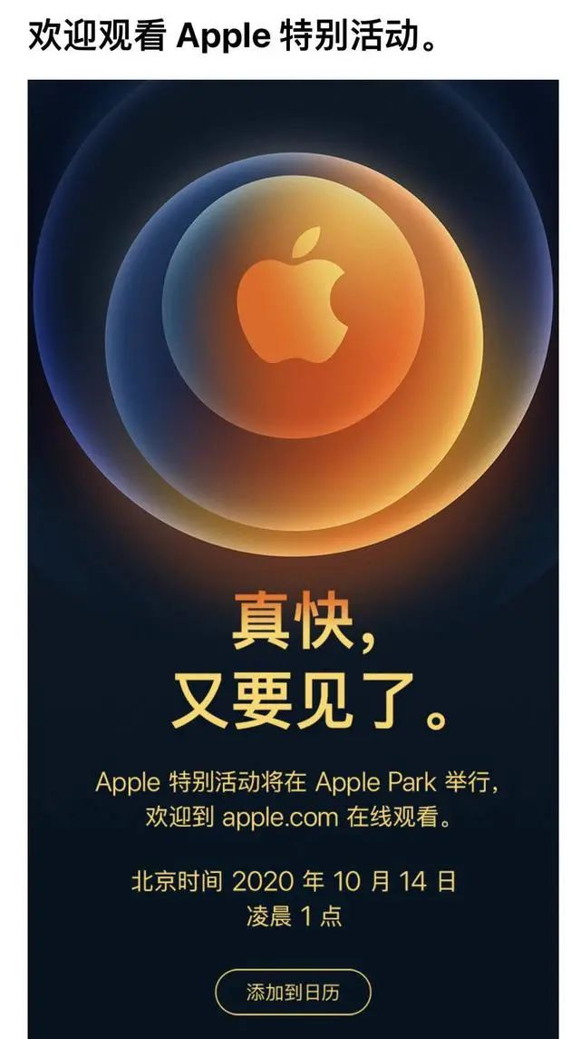 iPhone12要来了 但苹果还是一夜蒸发了3800亿