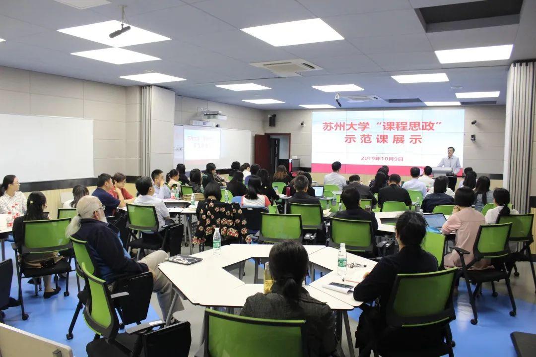 华美平台:甲子奋进新时代|二深化华美平台教育图片