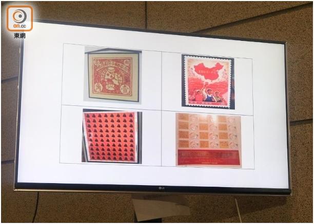 """失贼邮票包罗《天下江山一片红》。图源:香港""""东网"""""""