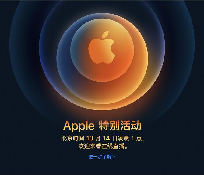 iPhone 12要来了?苹果为啥一夜蒸发了3800亿