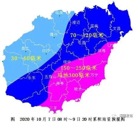 海南强降水天气将持续至9日,12~15日还有新一轮强降水图片