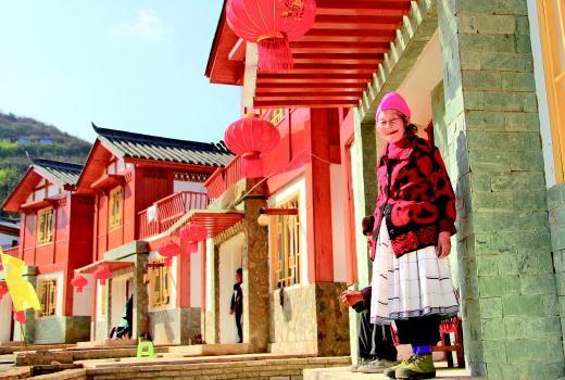 贵州集中战力开展挂牌督战图片