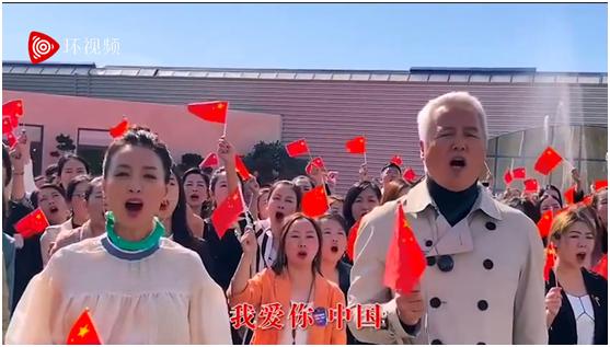 """台艺人林瑞阳曾挥五星红旗喊""""我爱你中国"""" 绿营:即刻撤其观光大使身份图片"""