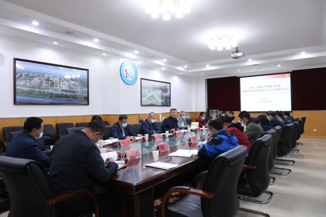 信息科大召开第三届党代会报告征求意见座谈会图片