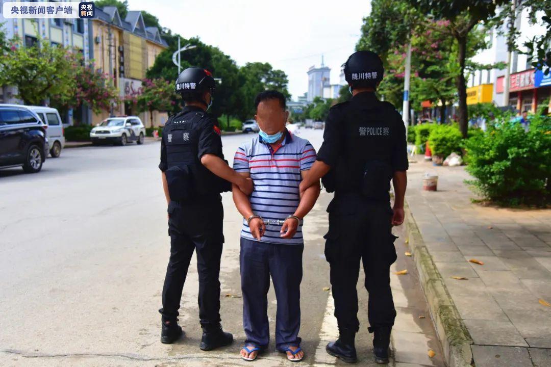 云南德宏3人避关绕卡送14名偷渡者入境 3人已被刑拘图片