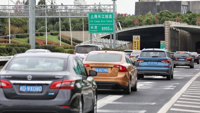 上海今迎最后一波返程高峰,G40长江隧桥还会堵,拥堵程度竟没预测的严重?图片