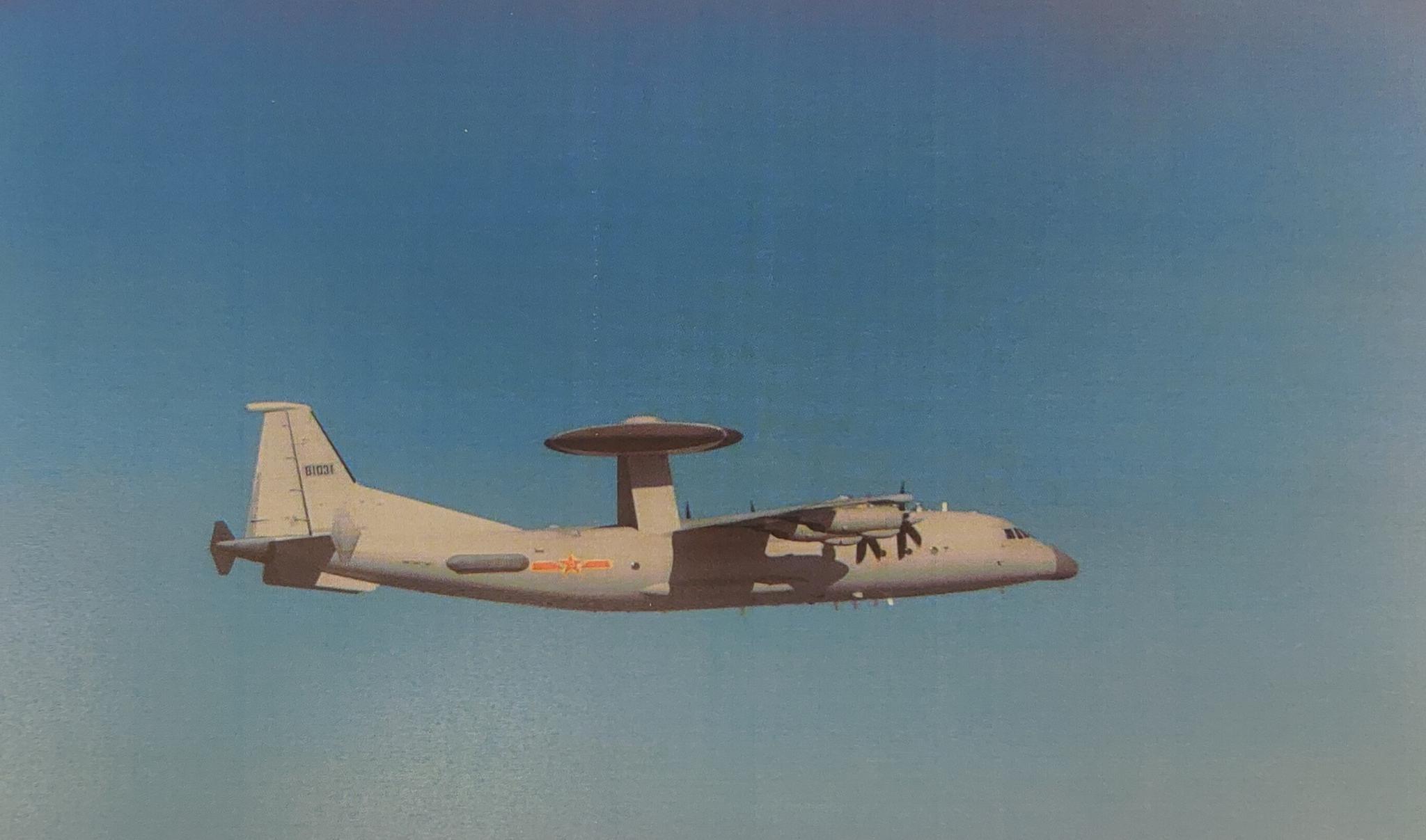 台军:解放军空警-500预警机昨日进入台西南空域图片