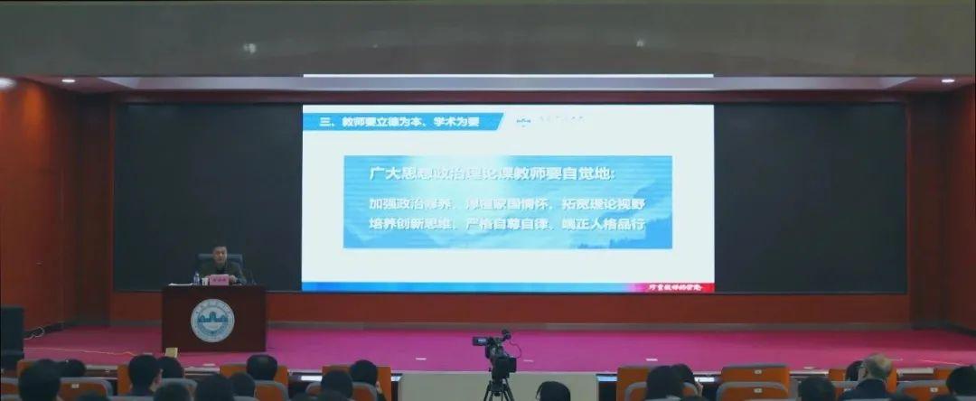 """席岫峰为第三期""""红色引擎教师""""培训班作专题报告图片"""