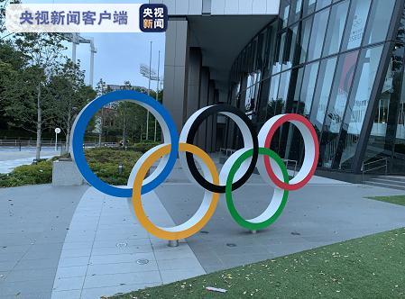 东京奥组委:简化办奥运 预计削减预算约300亿日元