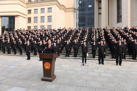 天津高院举行国庆升旗仪式图片