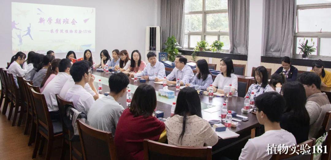 归来谈感触,团圆吃月饼,和陈利根老师的新学期第一次班会来啦!图片