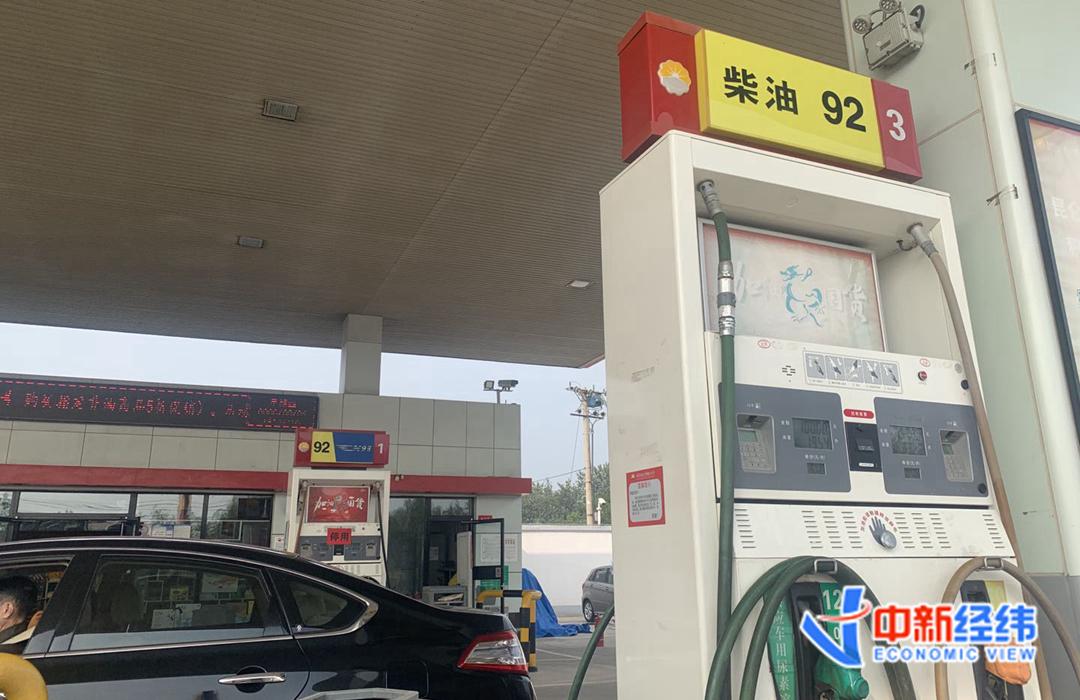 """国内油价节后首调:大概率小幅上涨,或进""""6时代""""图片"""
