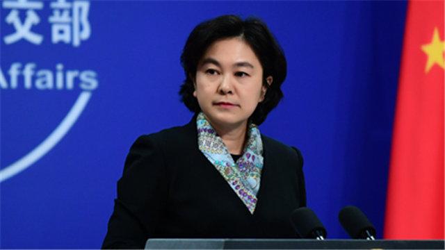 """中国开设钓鱼岛数字博物馆是应对日方""""更名""""?华春莹回应图片"""