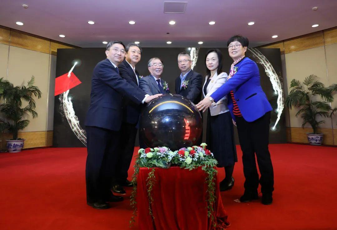 放射医学与辐射防护国度重点实行室揭牌启动