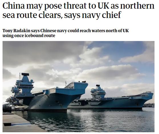 英国第一海务大臣说中国会沿着北极航线抵达英国 英媒:战略威胁来了!图片
