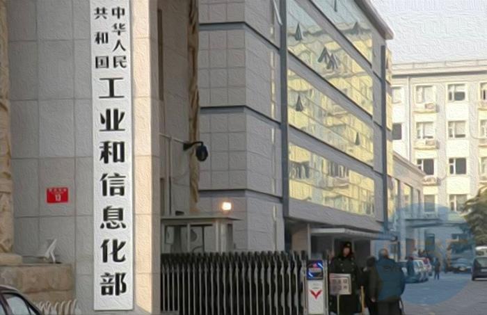 工信部部长肖亚庆:我国新能源汽车已处于世界领先水平
