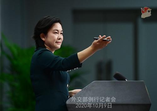 【华美登录】月9华美登录日外交部发言人华春图片