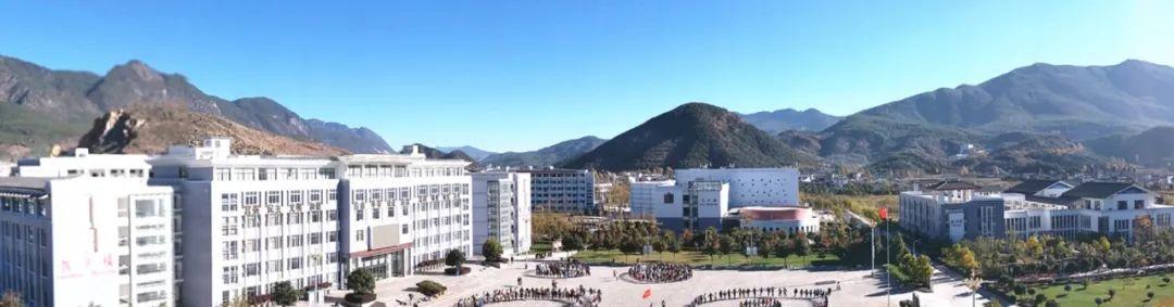 """▲""""滇西北西席的摇篮"""":丽江师范高档专科学校"""