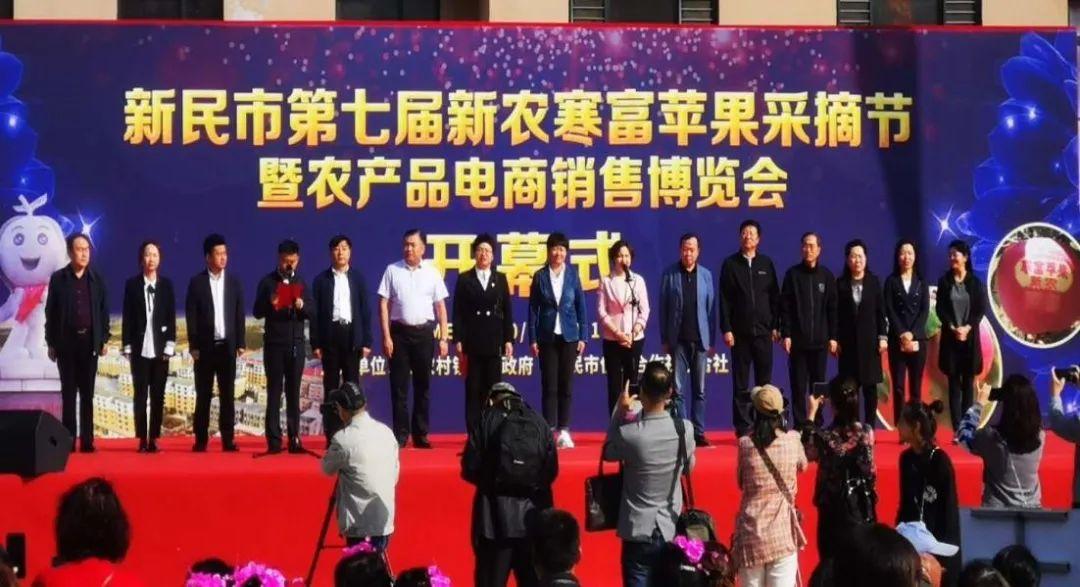 """国际教育学院举行中国政府奖学金生""""感知中国·走进乡村""""活动图片"""