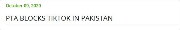 """巴基斯坦宣布禁用TikTok:未过滤""""不道德内容"""""""