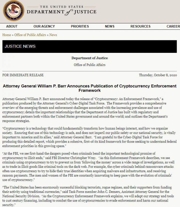 """美司法部详述恐怖分子使用加密技术的危险  警告""""即将到来的风暴"""""""